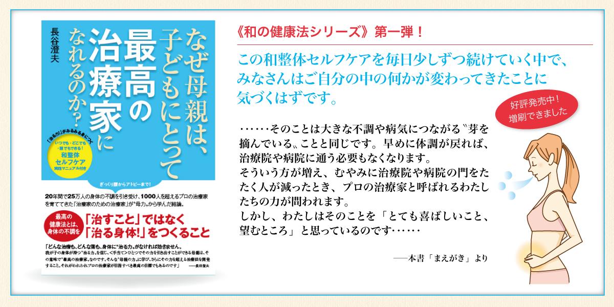【追加情報】新刊のご案内