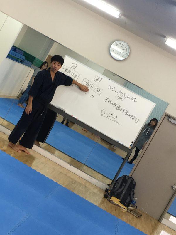 甲野陽紀さんの講座に参加してきました(前編)
