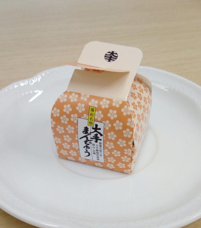 銀座食レポシリーズ_03_大人のこし〇〇