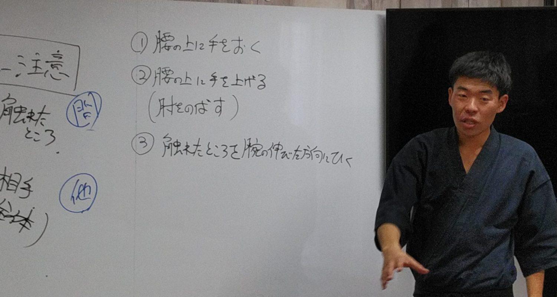 本日開催!〝NEW アイテム〟登場⁈ ~甲野はるのり先生定期講座~