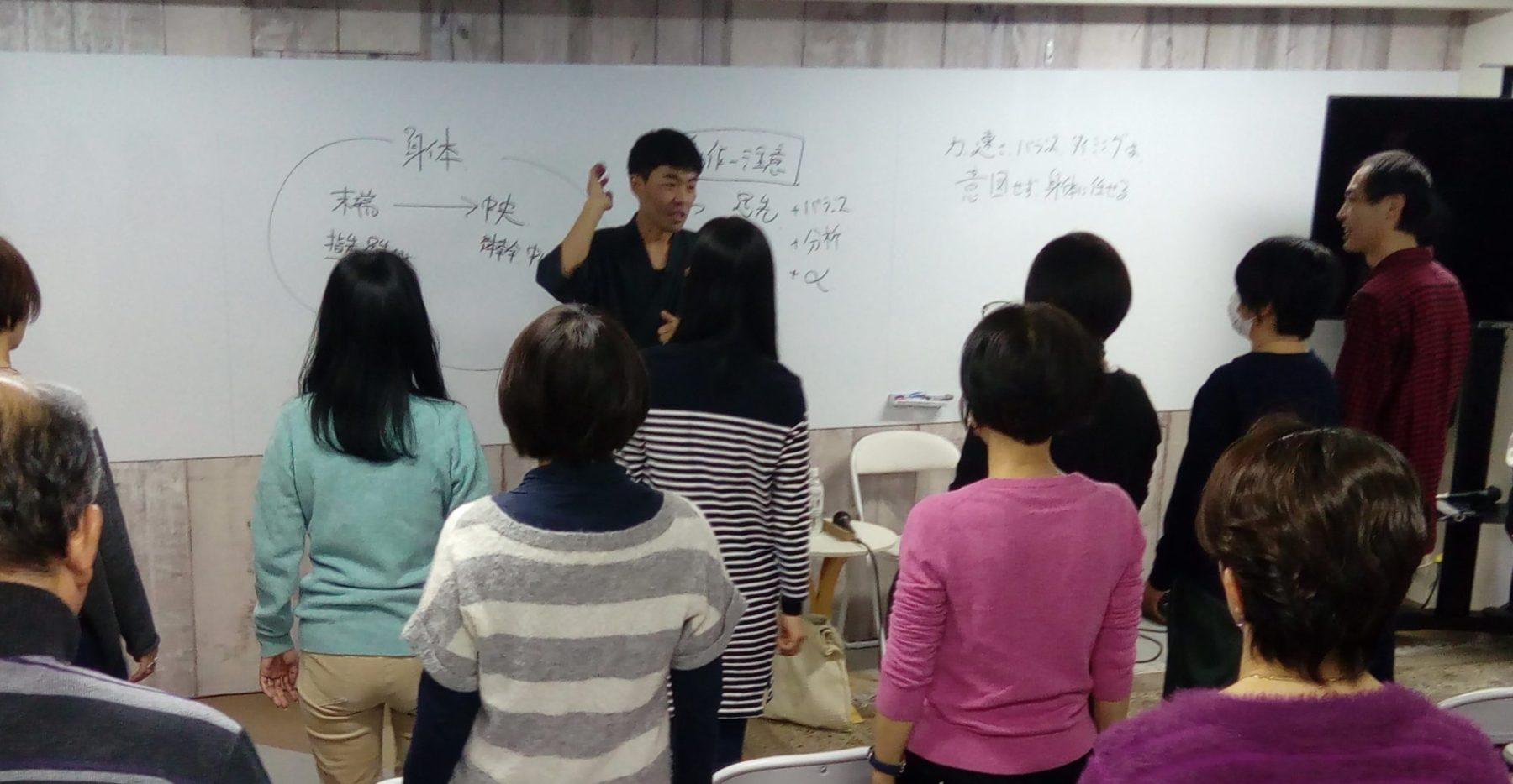 【0122わき道】甲野陽紀先生講座です!