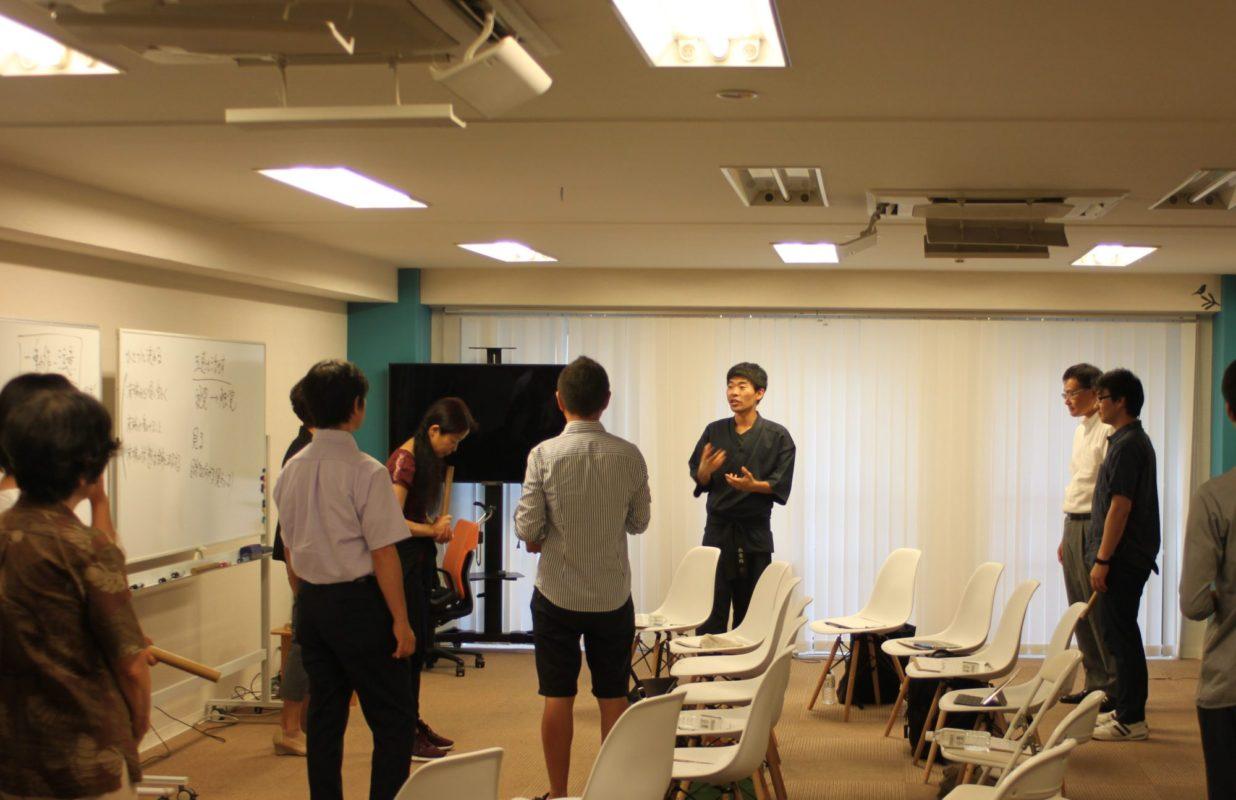 9/27わき道:甲野陽紀先生流「集中したい」のに?